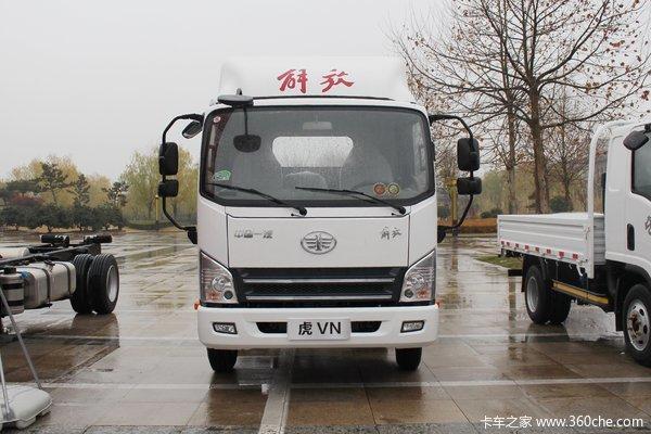 回馈客户一汽解放虎V载货车仅售14.30万