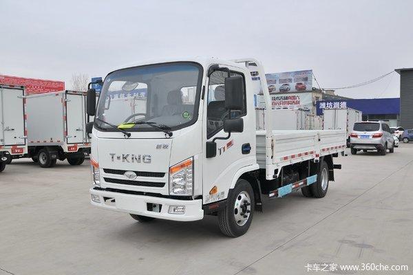 唐骏欧铃 T1系列 110马力 3.7米单排栏板轻卡