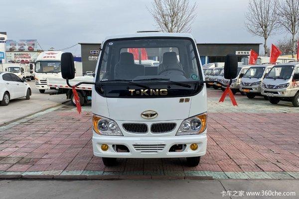 降价促销唐骏小宝马自卸车仅售6.18万