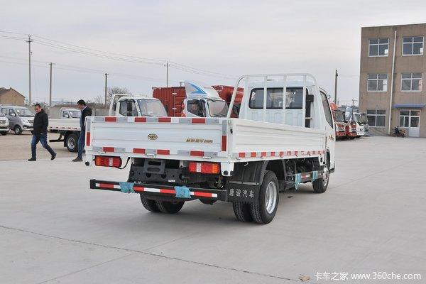 降价促销榆林小宝马载货车仅售6.20万