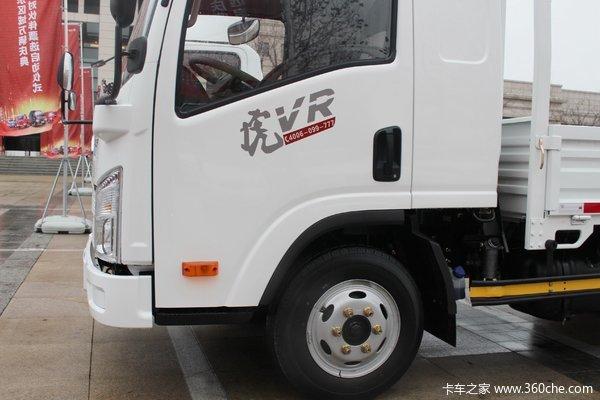 解放 虎VR 88马力 3.7米单排栏板轻卡(液刹)(CA1041P40K50L1E5A84)