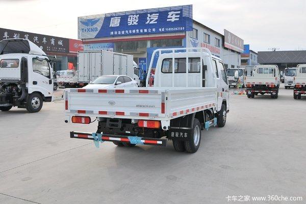 回馈客户小宝马载货102马力仅售6.08万