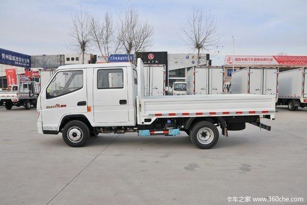 回馈客户小宝马载货车2.56米仅售4.23万