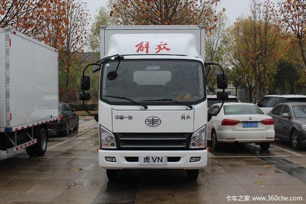 降价促销扬州虎VN载货车仅售8.30万