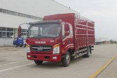 唐骏欧铃 T7系列 156马力 5.33米排半仓栅式轻卡(ZB5141CCYUPF5V) 卡车图片