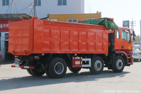 降价促销格尔发A5自卸车优惠0.6万元