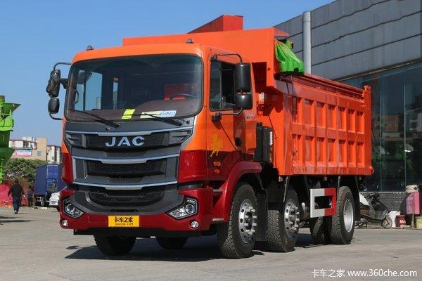 江淮 格尔发A5L重卡 200马力 6X2 5米自卸车(10挡)