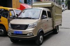 南骏汽车 瑞逸F2系 旗舰版 1.5L 112马力 汽油 2.71米双排仓栅式微卡(NJA5033CCYSSB34V) 卡车图片