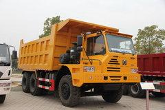 徐工 祺龙 375马力 6X4 宽体矿用自卸车