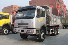 解放 奥威(J5P)重卡 330马力 6X6 4.6米自卸车(CA3250P2K2TA70E3) 卡车图片