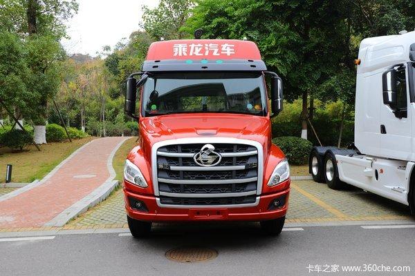 降价促销乘龙T5牵引车仅售27.31万