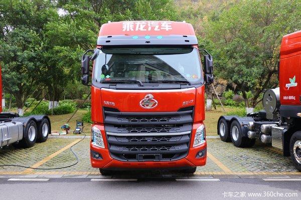 东风柳汽 乘龙H7重卡 460马力 6X4 LNG牵引车(潍柴)(国六)(LZ4250H7DM1)