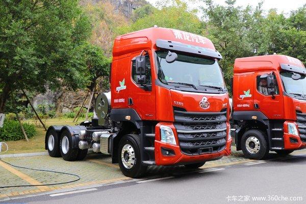 乘龙H7燃气车优惠促销高达0.3万元,欢迎各位前来选购