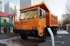 北奔 北驰系列 480马力 6X4 宽体矿用自卸车(带取力器)