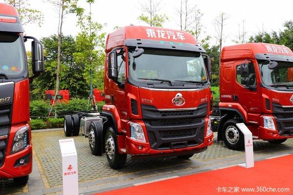 优惠促销1.56万,H5单桥载货车现货出售!