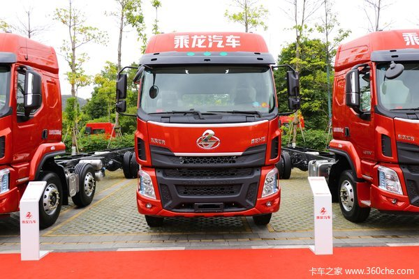 仅售17.60万乘龙H5载货车优惠促销