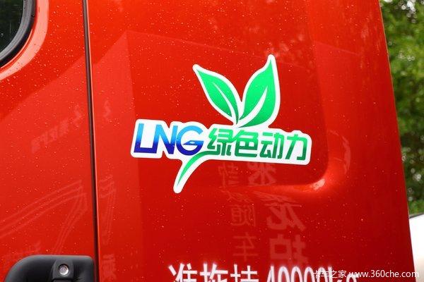 降价促销南阳乘龙H7牵引车仅售44.60万