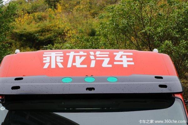 降价促销乘龙H7牵引车欢迎大家来电咨询