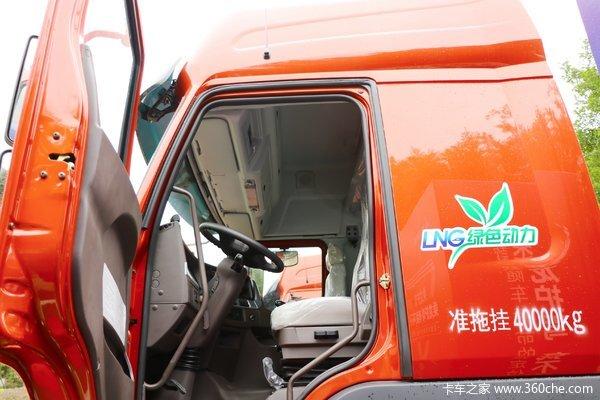 回馈客户柳汽乘龙H7牵引车仅售36.50万