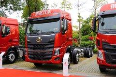 东风柳汽 乘龙H7重卡 460马力 8X4 9.47米栏板载货车(LZ1310H7FC1)