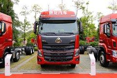 东风柳汽 乘龙H7重卡 420马力 8X4 9.4米栏板载货车(LZ1320H7FB)
