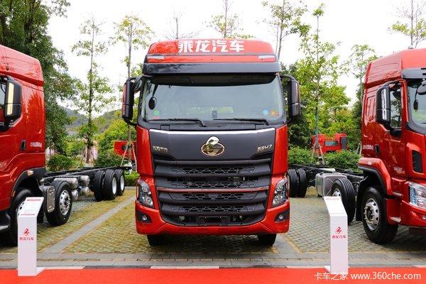降价促销乘龙H7载货车仅售25.29万元