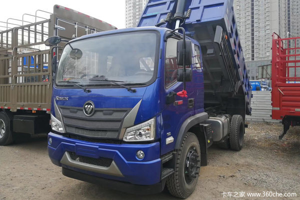 长沙瑞沃ES3自卸车直降0.5万元