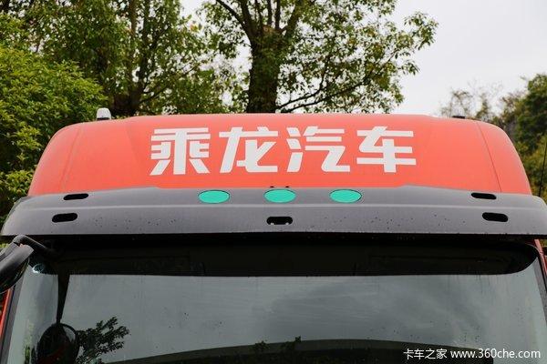 仅售37万柳汽乘龙H5牵引车半挂优惠促销