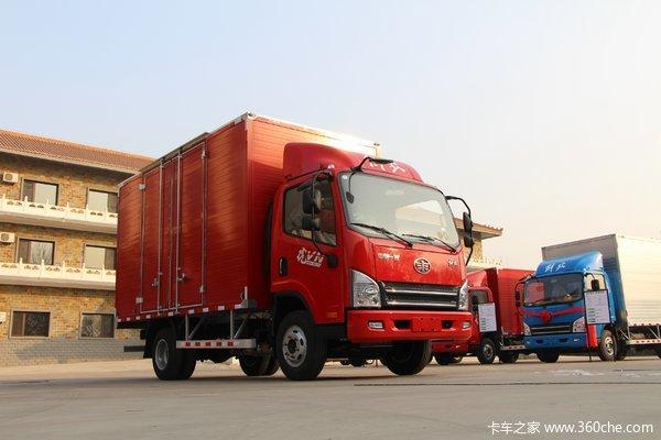 虎V载货车苏州市火热促销中 让利高达0.3万