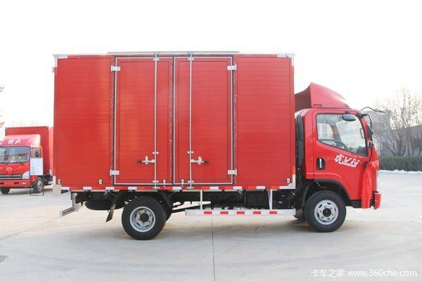 优惠1.5万福州汇诚达解放虎VH载货车促销中