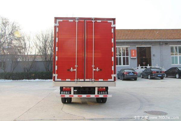 降价促销广州景联虎V载货车优惠0.2万