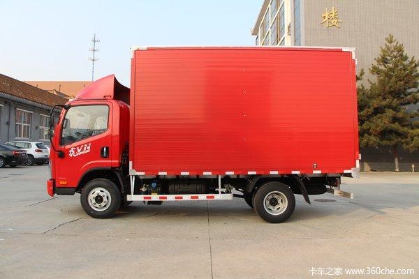 降价促销平顶山虎V载货车仅售6.68万