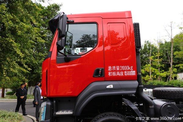 降价促销乘龙H5自卸车仅售24万