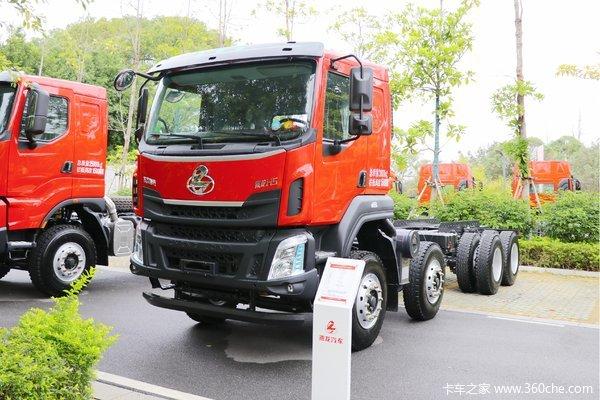 降价促销乘龙H5自卸车仅售25.50万