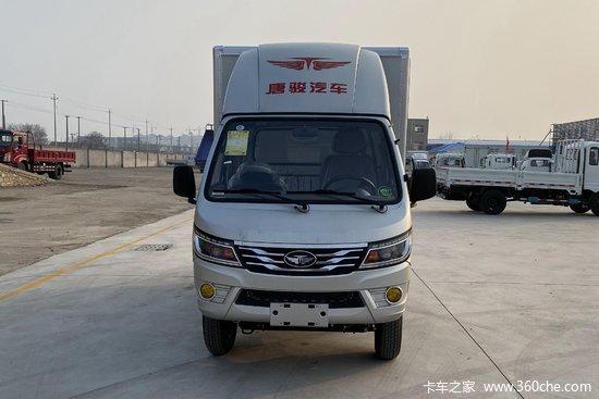 唐骏欧铃 赛菱A7 1.6L 105马力 CNG 3.02米双排厢式微卡(国六)(ZB5035XXYBSD0L)