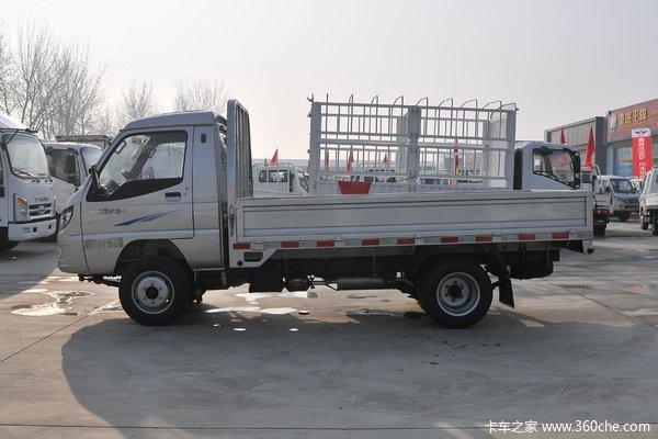 仅售4.19万赛菱载货车3.63米优惠促销