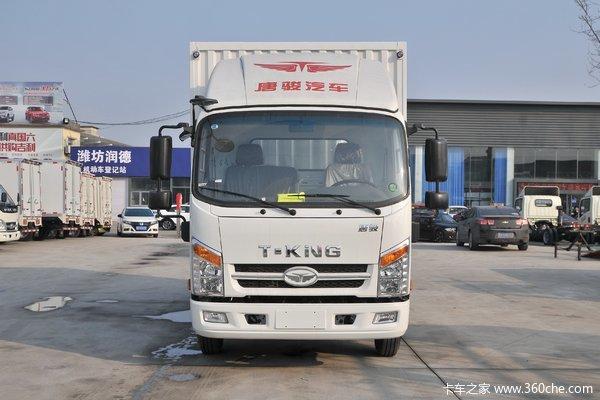 唐骏T3厢式国六载货车 限时促销中 优惠0.5万