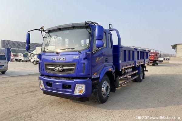 唐骏欧铃 T6系列 160马力 4X2 6.6米自卸车