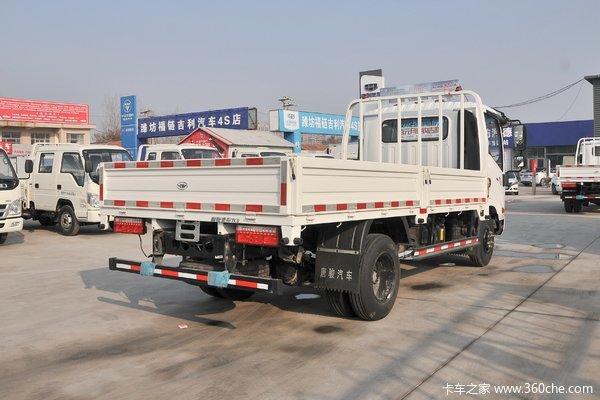 降价促销唐骏T3载货车旗舰版仅售8.60万