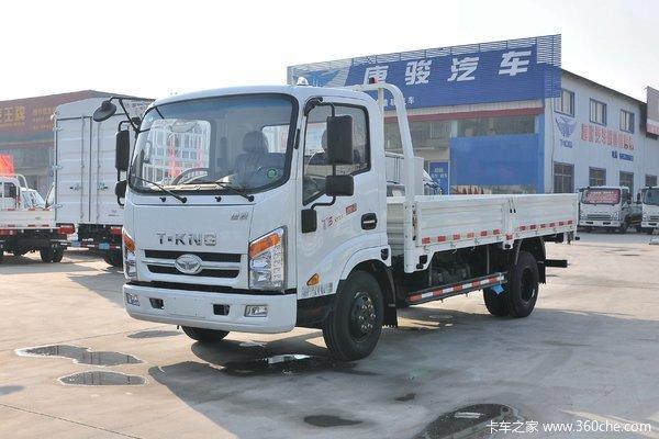 唐骏欧铃 T3系列 130马力 旗舰版 4.15米单排栏板轻卡(国六)