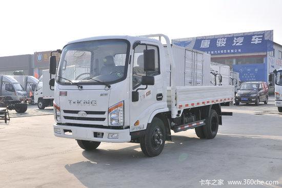 唐骏欧铃 T1系列 110马力 4.15米单排栏板轻卡(ZB1041KDD6V)