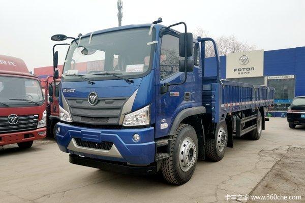 福田 瑞沃ES3 220马力 6X2 6.8米排半栏板载货车(国六)
