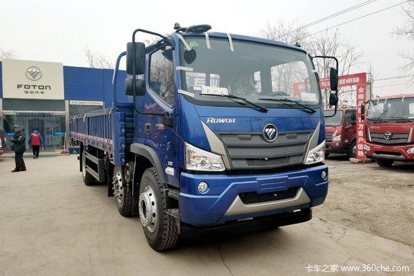 瑞沃ES3载货车限时促销中 优惠18.8888万