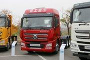 徐工 �h�L(汉风)G7 460马力 6X4 LNG牵引车(国六)(XGA4250N6WC)