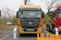漢風G7牵引车外观                                                图片