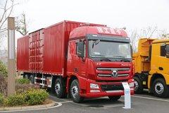 徐工 �h�L(汉风)G7 430马力 8X4 9.5米厢式载货车(国六)(XGA5310XXYW6) 卡车图片