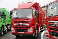 徐工 �h�L(汉风)G5 230马力 4X2 6.8米排半仓栅式载货车(XGA5180CCYN6) 卡车图片