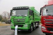 徐工 �h�L(汉风)G5 270马力 8X4 7.2米自卸车(NXG3310D5NEM)