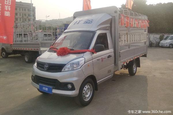 降价促销祥菱V载货车仅售4.25万元