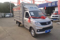 福田 祥菱V1 1.3L 91马力 汽油 2.71米单排仓栅式微卡(国六)(BJ5020CCY2JV5-01)图片